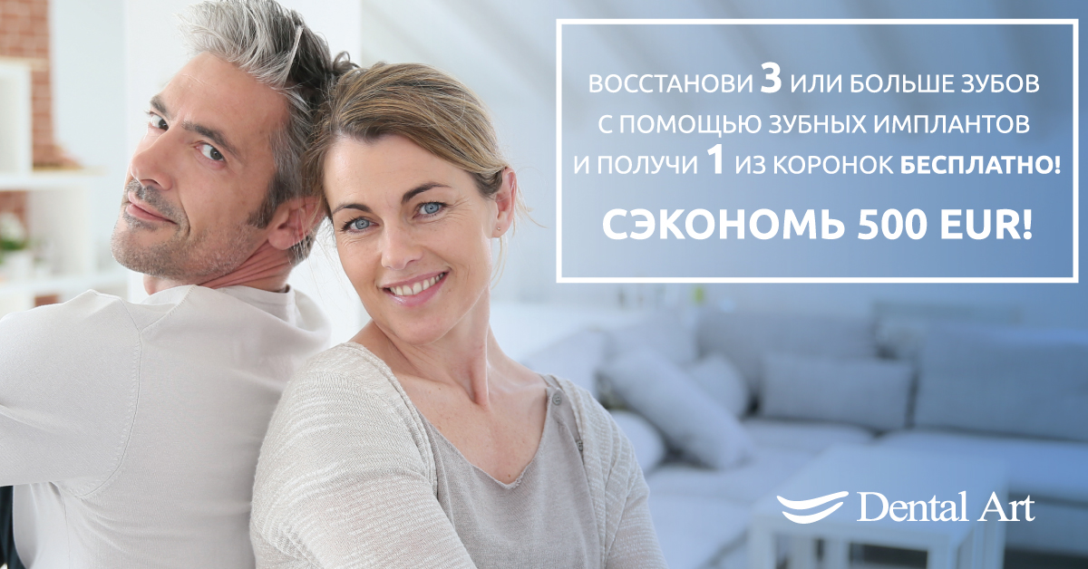 banner 500euro 1200x628 rus more 20
